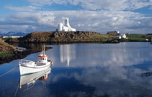 Island Individualreisen